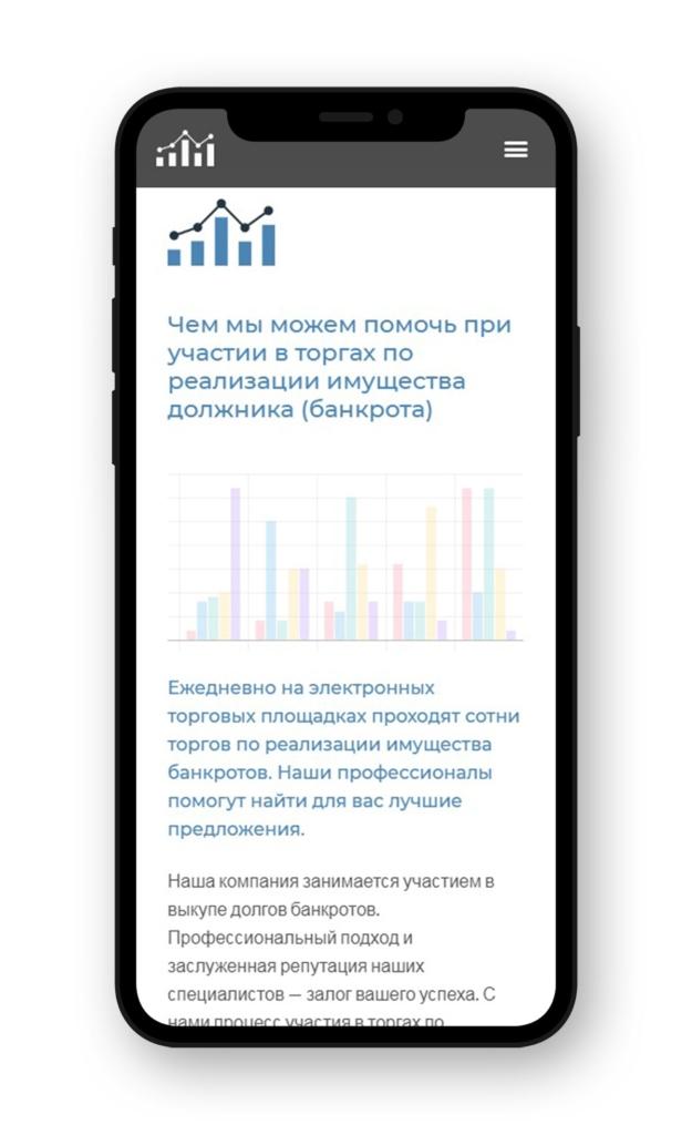 """Мобильная версия сайта """"Выкуп имущества банкротов"""""""