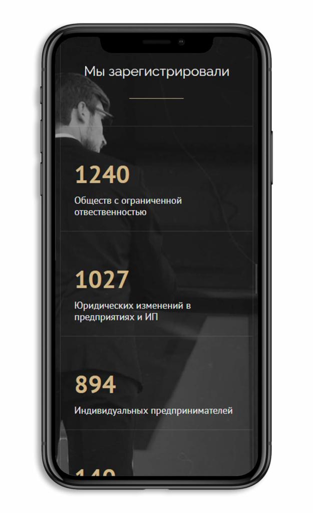 """Корпоративный сайт """"Деловой Крым"""" мобильная версия 2"""